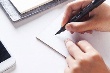 文书工作的组织形式