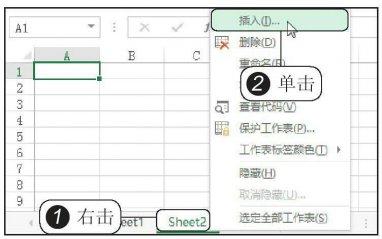 如何在工作簿中添加工作表