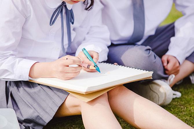 怎么帮孩子制定学习计划