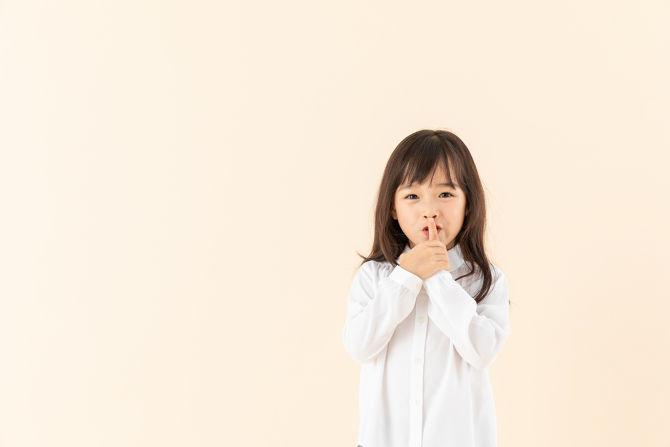 怎么批评孩子