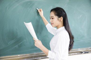 青年教师入党申请书范文